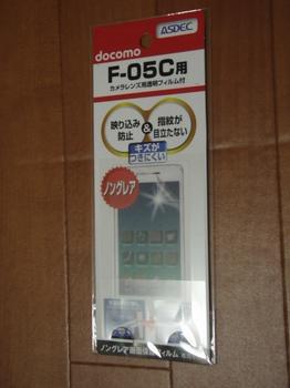 P3230435.JPG