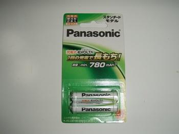 P3280300.JPG