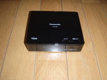 P5038209 new .jpg