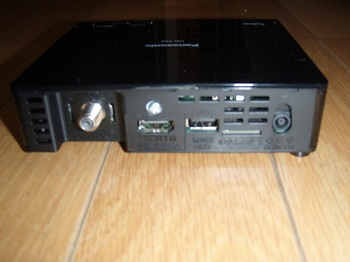 P5038210 new .jpg