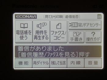 P7308180 new.jpg