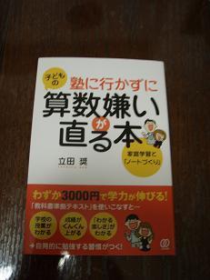 PA050795.JPG