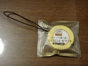 PC180809 (2) small.jpg