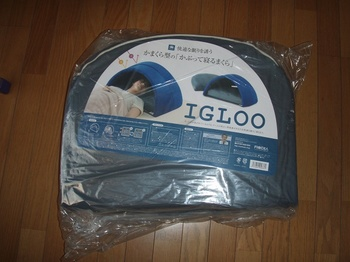 PC238205.JPG