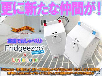 friedgeezoo-english.jpg