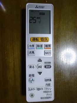DSC00803new.jpg