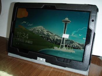 P1300164 new.jpg