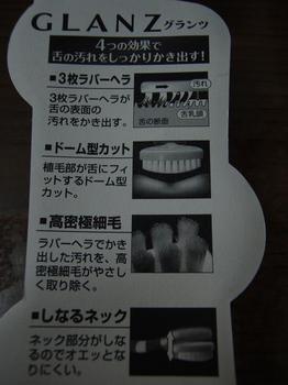 P3200266.JPG