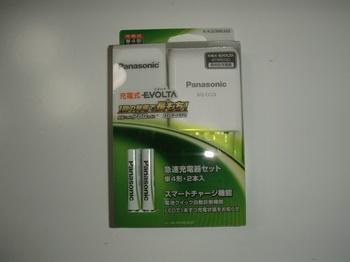 P3280297 new.jpg
