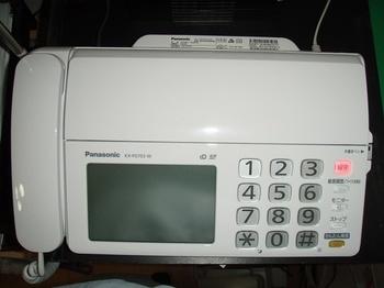 P7048190.JPG