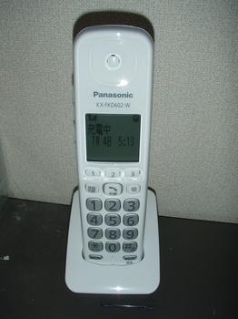 P7048191.JPG