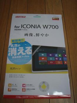 PC260141 new.jpg