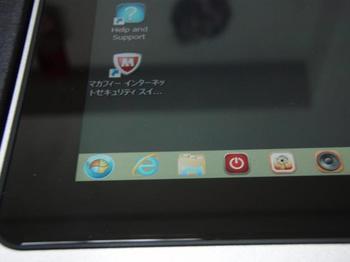 PC300176.JPG